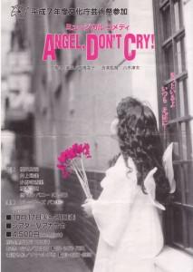 951019_angel